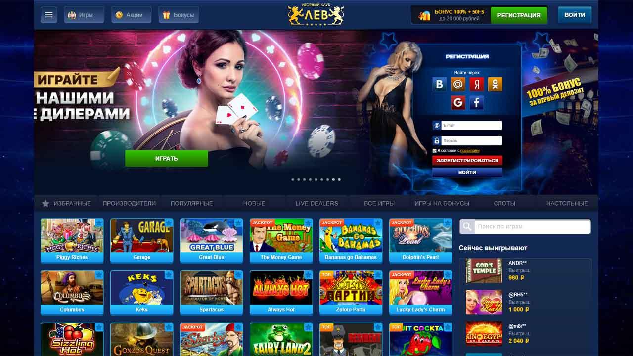 казино онлайн в казахстане